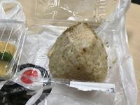 おにぎり権米衛「明太チーズ玄米」 - よく飲むオバチャン☆本日のメニュー