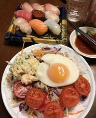 今日の晩ごはん☆スーパーのお寿司とサラダ - よく飲むオバチャン☆本日のメニュー