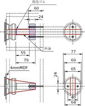 スピーカーユニットようやく交換完了 - バスレフ研究所 Personal Audio Laboratory