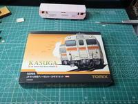 Tomixの♯92998キハ58系(かすが)セット - Sirokamo-Industry
