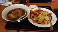 2月17日のランチは台湾料理味軒の台湾ラーメンとホイコーローセット - 庄内オッサンランチタイム