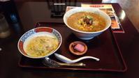 2月21日のランチは壽楽の担々麺とチャーハンのランチセット - 庄内オッサンランチタイム