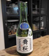 舞桜(千葉) - Cucina Abitabile 〜キッチンに住む〜