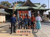 観光タクシー&サイクリング - たびたす日和
