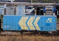 2/23東京タにて5052レのコキとコンテナ - 急行越前の鉄の話