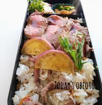 息子弁当131 - 料理研究家ブログ行長万里  日本全国 美味しい話