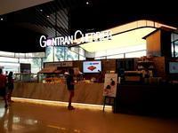 「Gontran Cherrier(ゴントランシェリエ)」@シンハーコンプレックスのクロワッサン - 明日はハレルヤ in Bangkok