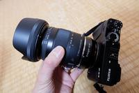合体ロボ遊びFR-FX10 - カメラノチカラ