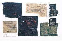 布と糸と、線と、手と。 - 空想旅行社 海月の骨