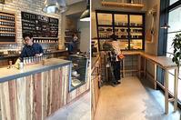 薬院にまたもや新店 KAMAKIRI COFFEE - Kitchen Paradise Aya's Diary