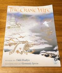 pecoraの本棚『The Crane Wife』 - 海の古書店
