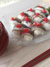 鯵の手毬寿司 - 小さな幸せ 田舎の主婦は多忙です。 chiyoko