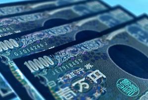 日本投資機構株式会社 アナリスト江口が解説する「投資リスク」について考える③ - 日本投資機構株式会社
