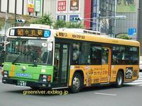 東京都交通局V-K486 - 注文の多い、撮影者のBLOG