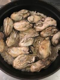 牡蠣飯炊けました〜。 - 来客手帖~ときどき薬膳