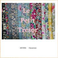 展示用のカタログ - Le Petit Trēsor