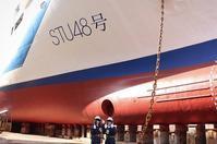 「STU48号」寄港地発表 - 船が好きなんです.com