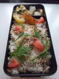 息子弁当132 - 料理研究家ブログ行長万里  日本全国 美味しい話
