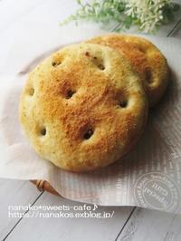 ふわふわフォカッチャ - nanako*sweets-cafe♪