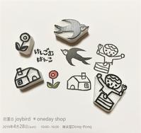 初夏の joy bird*oneday shop - 雑貨屋Donq-Ponqのイベント