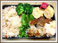 大和屋 - 息子2号のお弁当時々GUNちゃん❤️