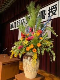 卒業式(^-^) - ブレスガーデン Breath Garden 大阪・泉南のお花屋さんです。バルーンもはじめました。