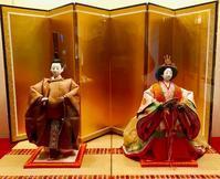 ひとつの時代の終焉に! 今上天皇皇后陛下の立ちび雛 - ライブ インテリジェンス アカデミー(LIA)