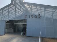 F1963   釜山 - 福岡の美味しい楽しい食べ歩き日記