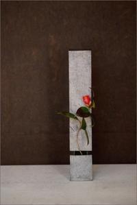 白金彩焼締箱型花器 - なづな雑記