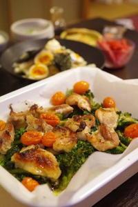 塩麹漬け鶏もも肉と野菜のグリル。 - おおぐらい通信