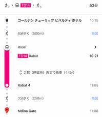 2018年11月マルタ共和国ひとり旅☆☆☆ ラバドの街並み ☆☆☆ - ぶーさんの日記 2