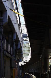 No.145_SLIT - デザインスタジオ バオバブのスクラップブック