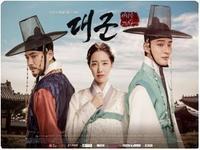 不滅の恋人 - 韓国俳優DATABASE