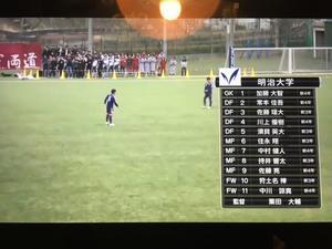 早明サッカー - 直助の球けり妄想記