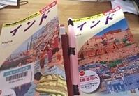 日本語で話せるのは本当に助かる(((^^;) - 一歩一歩!振り返れば、人生はらせん階段