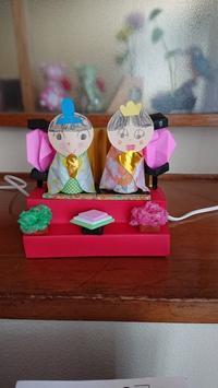 雛人形 - わたし。 ~手芸と日録~
