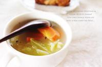温かなスープの季節。 - La cuillère d' Eve ~ おうちおやつや菜穀ごはん