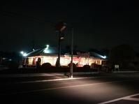 デニーズ町田大蔵店閉店&建替そして開店? - ようこそ、町田カルバリー 家の教会のブログへ!