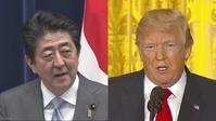 米朝会談と 安倍晋三 と 北の……… - SPORTS 憲法  政治