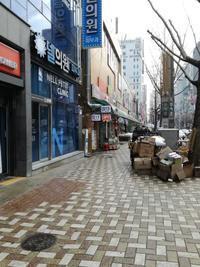 釜山たび西面・ナヨン両替所 - Bonjour♪たぬきさん