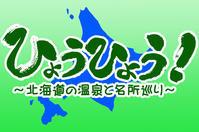 漫画最新話のお知らせとランキング 2019.03.01 - ナオキブログ