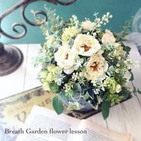 4月開講ステップアップ・コーディネイトクラスクラス6期生募集要項 - 花雑貨店 Breath Garden *kiko's  diary*