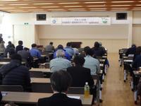 【平成30年度霞ケ浦環境科学センター成果発表会の結果を公開しました!】 - ぴゅあちゃんの部屋