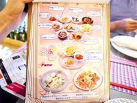 「Nikkuu Grill」@トンローはやっぱり美味だった♪ - 明日はハレルヤ in Bangkok