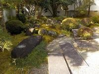 日本庭園のすゝめ - 光匠園の庭造り日記