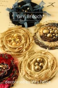 新yarn で 久しぶりの Yarn brooch を - 神戸インテリアコーディネーターのグルーデコ®教室☆Vita Felice☆(JGA認定校)
