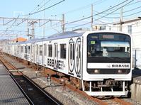 鉄道と自転車の新しい旅!列車「B.B.BASE」で東国三社参り! - 茨城県 神栖市観光協会 StaffBlog
