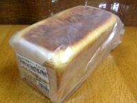☆とろける食パン☆ - ガジャのねーさんの  空をみあげて☆ Hazle cucu ☆