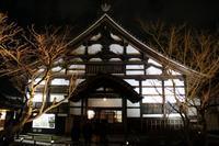 京都高台寺夜景 - 浜千鳥写真館