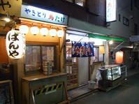 鳥たけ@下高井戸 - 食いたいときに、食いたいもんを、食いたいだけ!